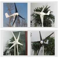 小型家用船用风力发电机风能100W200W300W12V24V充电桩风光互补型