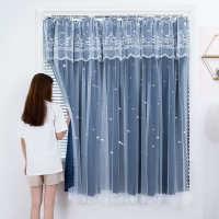 伸缩杆窗帘免打孔安装简易魔术贴遮光布出租房卧室新款小短窗