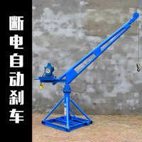 室外吊运机架子220v小型吊机装修提升机升降机电动葫芦建筑吊沙机