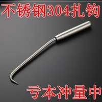 绑钩器钢筋扎子手动电动札丝扎丝钢筋工捆扎机敲打实用铁丝扎桩钩