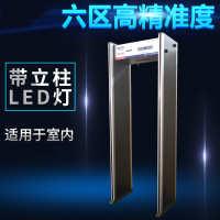 安检门考试金属探测门6区灵敏度可调高低屏蔽大金属设备200