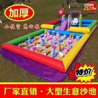 沙池儿童室内决明充气泵户外加厚款玩具桶夏天玩沙产品推土车无毒