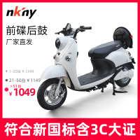 小龟王电动摩托车电瓶车小型女士高速长跑60V72V男新款锂电踏板车