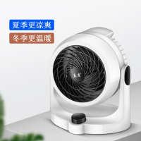 益度bj空气循环取暖器冷暖两用涡轮对流暖气扇循环式冷暖风机03