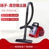 热销爆款手持吸尘器便携家用干式除螨仪大功率静音真空吸尘机批发