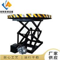 现货供应升降舞台刚性链升降台支持定制电动旋转升降舞台机械设备