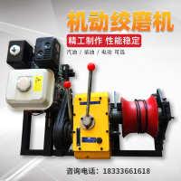 机动绞磨机新款汽油机动绞磨柴油牵引机卷扬机3T5T8吨电动绞磨机