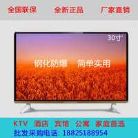 LED电视 现货 电视机平板智能网络