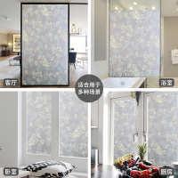 彩色压花窗户装饰玻璃贴纸家用磨砂免胶静电玻璃贴膜透光不透明