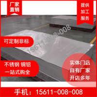 1.8-2.0-2.5-3-6毫米mm厚的45#冷轧板65mn冷板60si2mn冷轧钢板