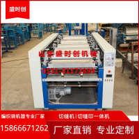 供应供应编织袋全自动印刷机全自动印刷收袋机印刷机印刷机