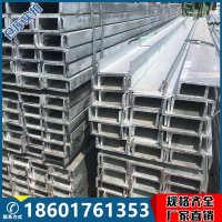 镀锌槽钢Q235国标6.3#热轧槽钢10号幕墙用16号18cm阁楼平台u型槽