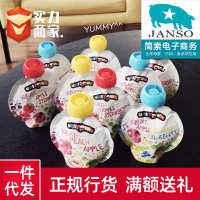 拍下联系客服西班牙进口UNITOWN水果酸奶宝宝儿童饮料零食辅食