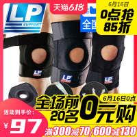 篮球羽毛球跑步运动足球护膝损伤男女髌骨带半月板膝盖护具788