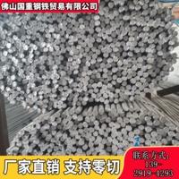 国标低合金热轧圆钢Q345B低合金冷拉圆钢圆钢圆棒零切加工