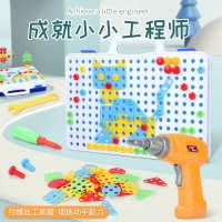 电动拧螺丝玩具仿真维修电钻拼装工具箱批发过家家儿童DIY玩具