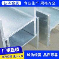 直销H型钢250*150钢结构工程用高频焊接H型钢无锡h型钢工字钢