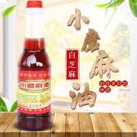 霍邱县邱米山白芝麻小磨香油无添加剂凉拌菜食用油每瓶450ml2瓶装