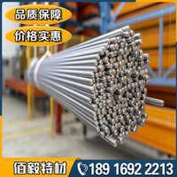 专业供应HASTELLOY哈氏合金C-22N06022圆棒2.4602合金圆钢