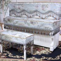 钢琴罩半罩子欧式三件套新款现代简约钢琴披盖布防尘布艺琴布盖巾