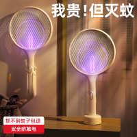 电蚊拍充电式家用强力灭蚊灯二合一两用诱蚊子驱打神器电蝇苍蝇