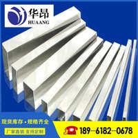 供应304冷拉方钢不锈钢拉丝方钢不锈钢方棒304拉丝方棒