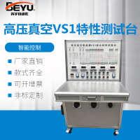 大电流测试台升流器大电流发生器1000A1500A2000A
