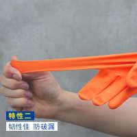 四季手套无味低敏无蛋白质过敏原加厚防滑防漏水家务清洁