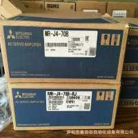 三菱伺服驱动器MR-J4-70B全新原装正品实物图片议价