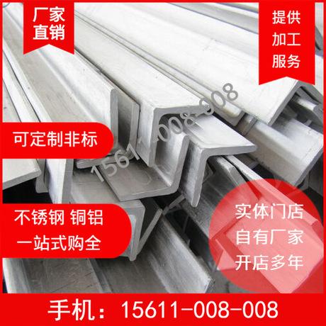不锈钢角钢北京拉丝酸洗L型钢63*63x567mm201304316L310S