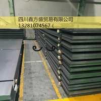四川厂家现货批发耐酸板ND耐酸根钢板可切割量大优惠零售