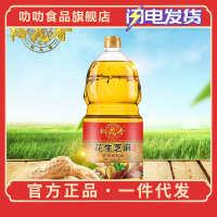 裕花香花生芝麻油1.5L调和油花生油小瓶宿舍家用食用油植物油粮油