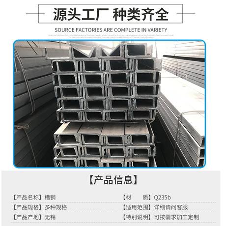 槽钢建材镀锌槽钢6号20号槽钢槽钢方钢镀锌槽钢8号槽钢横梁16号12
