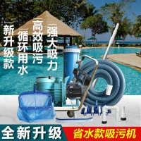 游泳池吸污机过滤别墅小区全自动鱼池吸污机底清洗水下吸尘器清洁