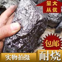 山西香碳无烟无味家用室内回风煤炉专用煤炭小锅炉暖气片炭块煤块