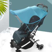 婴儿车遮阳棚通用防阳光紫外线婴儿推车遮阳伞宝宝防晒罩童车配件