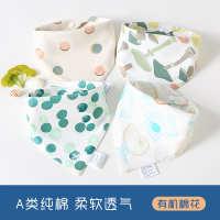 婴儿口水巾夏季薄款围嘴纯棉防水吐奶围脖超柔围兜新生宝宝三角巾