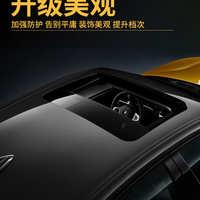 汽车车顶膜亮黑三层低粘仿全景天窗膜车顶改色膜加厚镜面高亮贴膜