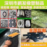 聚氨酯pu卷板高强度耐磨牛筋耐油优力胶板赔发厂橡胶pu异形件定制