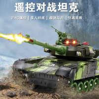 大型遥控坦克车充电对战可发射越野履带式遥控车儿童益智玩具礼物