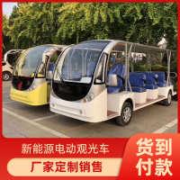 新款电动四轮旅游观光车8座14座充气足球百里屠苏稀豆