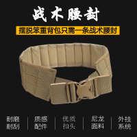 户外轻量化molle战术腰封组合套装CS装备军迷下场水弹腰封配件包