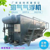 一体式溶气气浮机塑料清洗豆制品厂溶气浮设备养殖屠宰污水处理