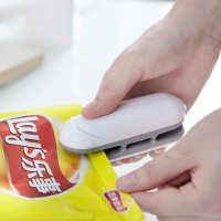 零食封口机便携迷你小型塑封机家用手压式塑料袋食品保鲜封口神器
