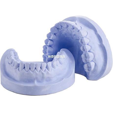 器牙模工具包包石膏。保持制作牙模好帮手牙套材料定制纠正牙齿