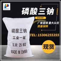 【磷酸三钠】工业级磷酸三钠锅炉软水剂防垢水处理磷酸三钠
