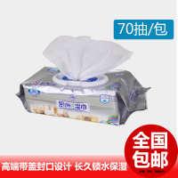 湿巾纸厨房抽取式清洁去油污油烟机专用家庭装一次性纸巾