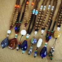 木珠项链复古民族风百搭装饰配饰挂坠长款佛珠地摊文具店货源