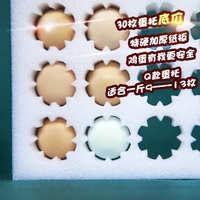 珍珠棉鸡蛋托30枚装防震碎泡沫打包专用寄草土鸡蛋快递包装盒箱子
