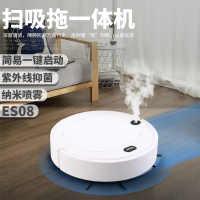 扫地机器人家用充电智能全自动懒人拖地机擦地机三合体静音吸尘器